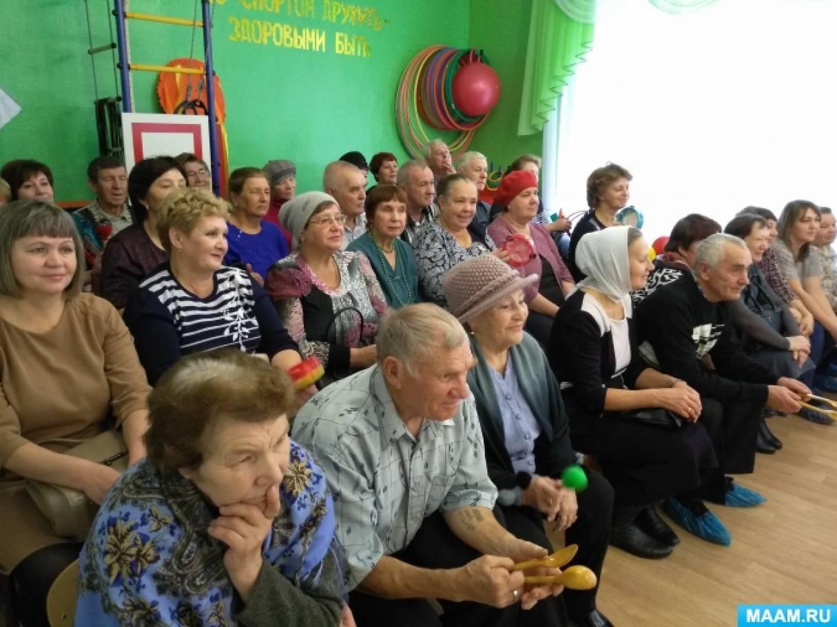 Фотоотчёт «Праздник бабушек и дедушек в ДОО»