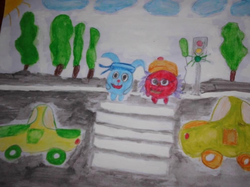 Бесплатно скачать правила дорожного движения в картинках для детей 16