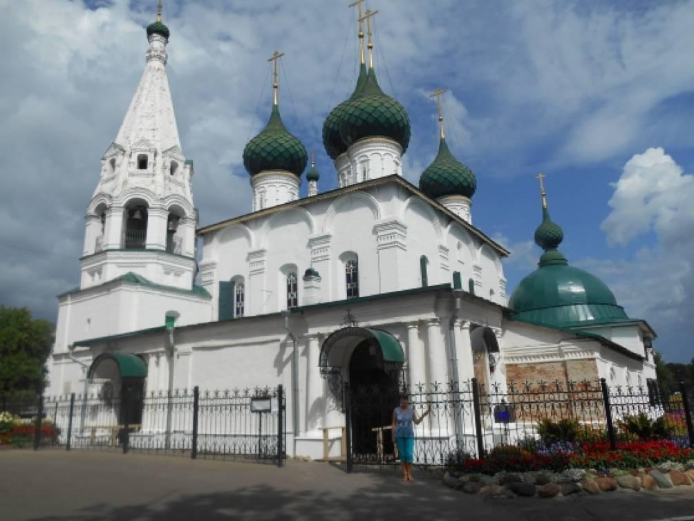 Погода в город киров кировской области