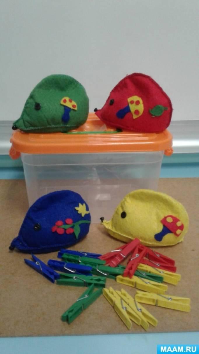 Дидактическая игра «Озорные ёжики» для детей 3–4 лет