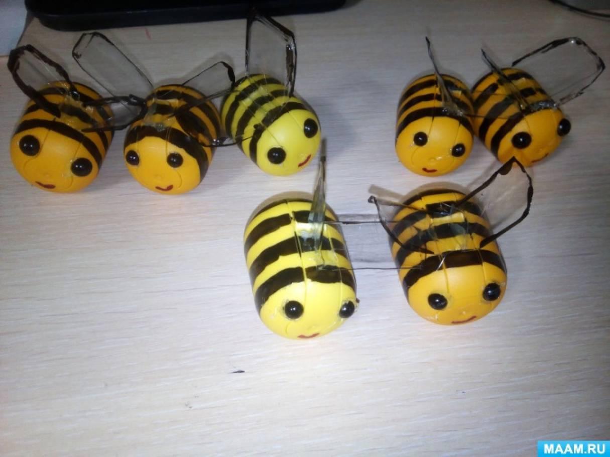 Конструирование из бросового материала «Пчелки» для украшения участка