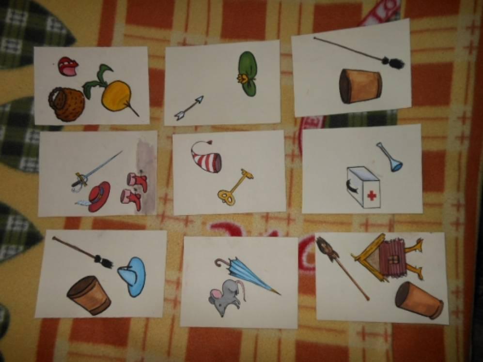 Триз-игры для дошкольников своими руками 9