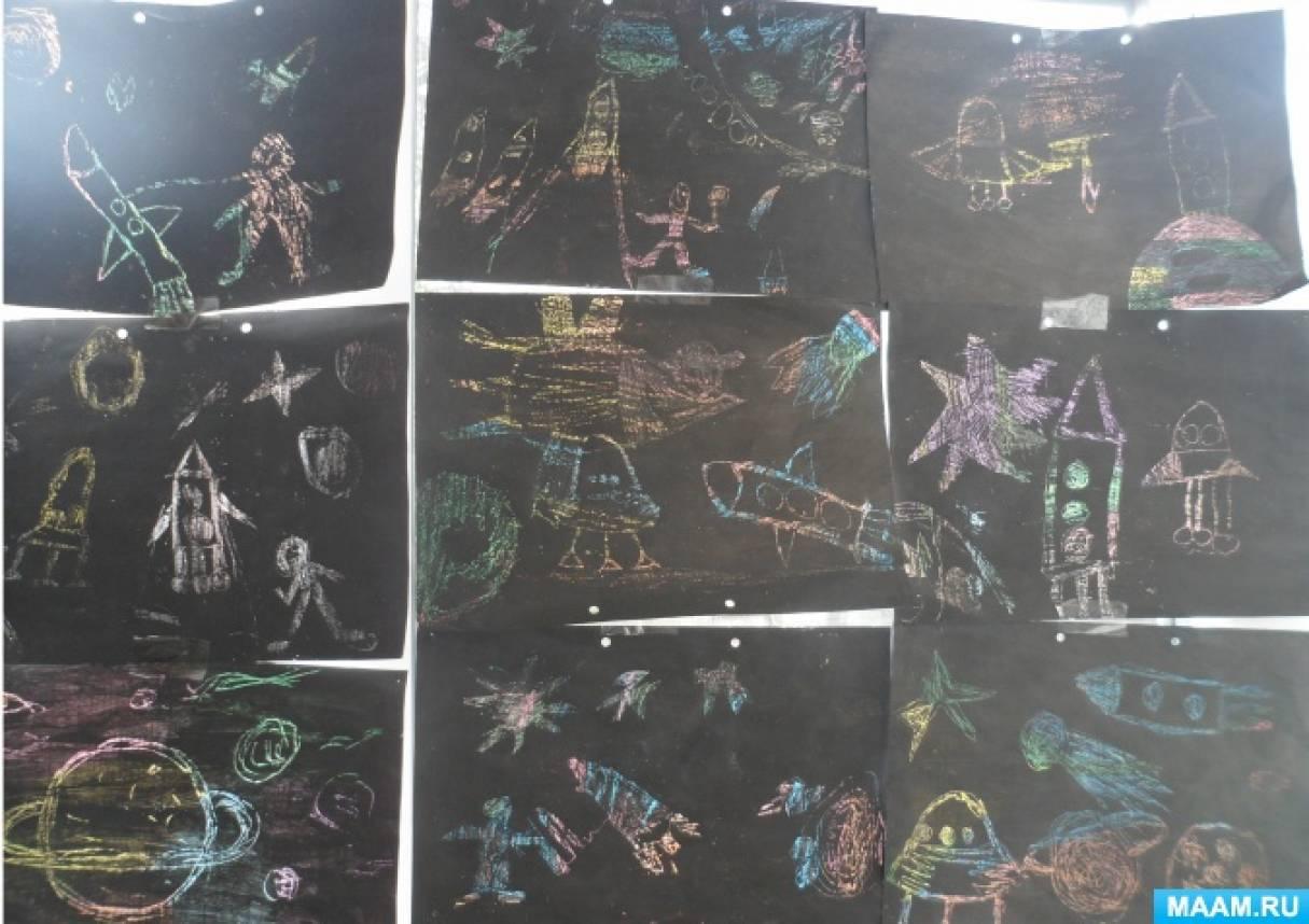 Фотоотчёт «День космонавтики вместе с родителями. Рисуем в технике граттаж»