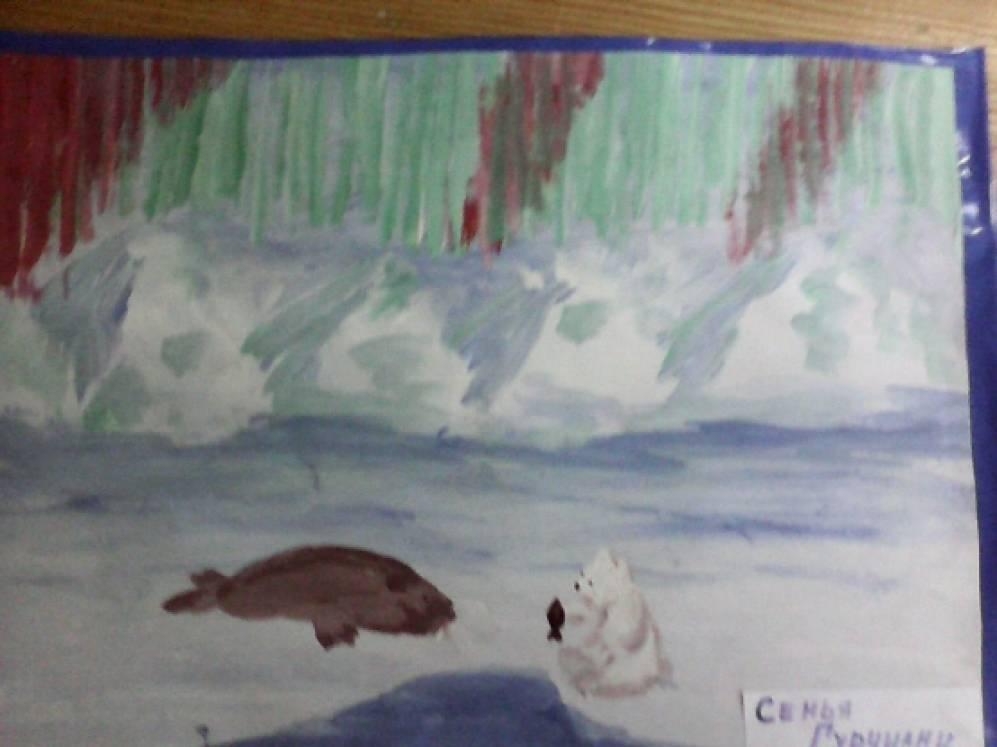 Выставка детско-родительских рисунков «Животные Арктики»