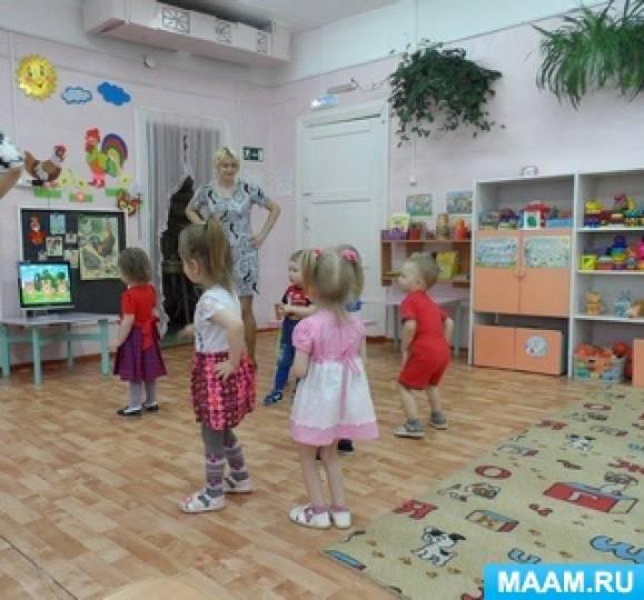 Сюжетно-ролевая игра «Едем к кукле Кате на день рождения» для детей раннего возраста