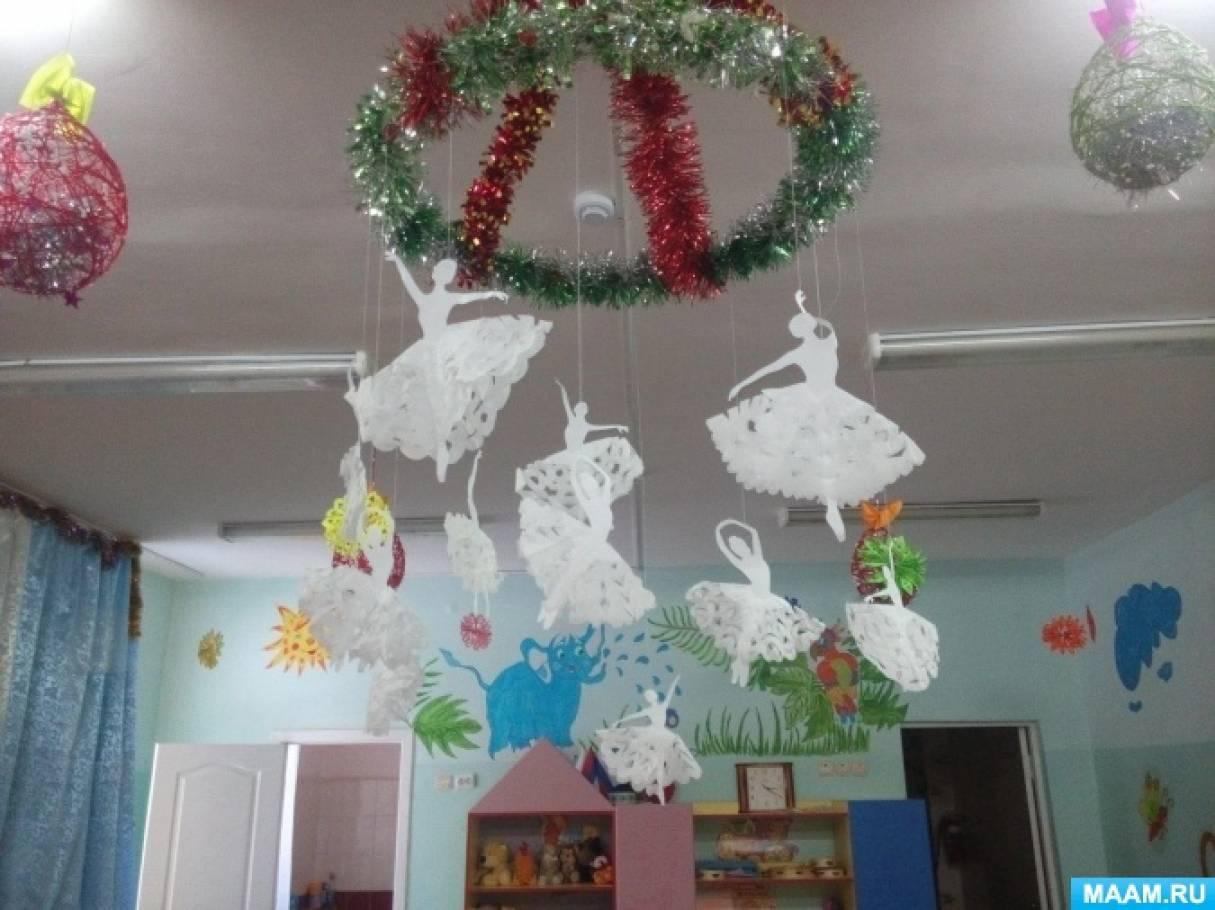 Фотоочёт «Как мы украшали музыкальный зал на Новый год»