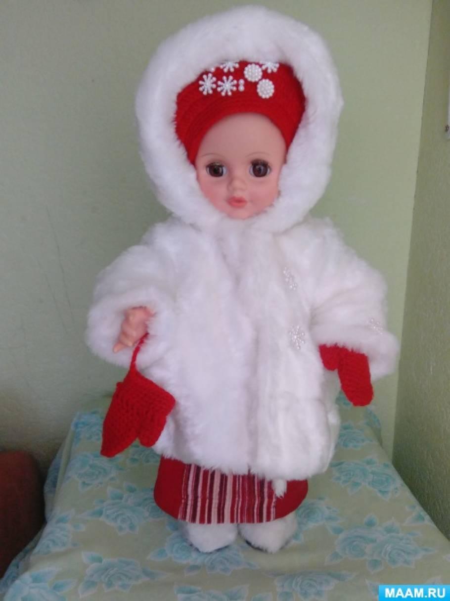 Дидактическая кукла в зимней одежде