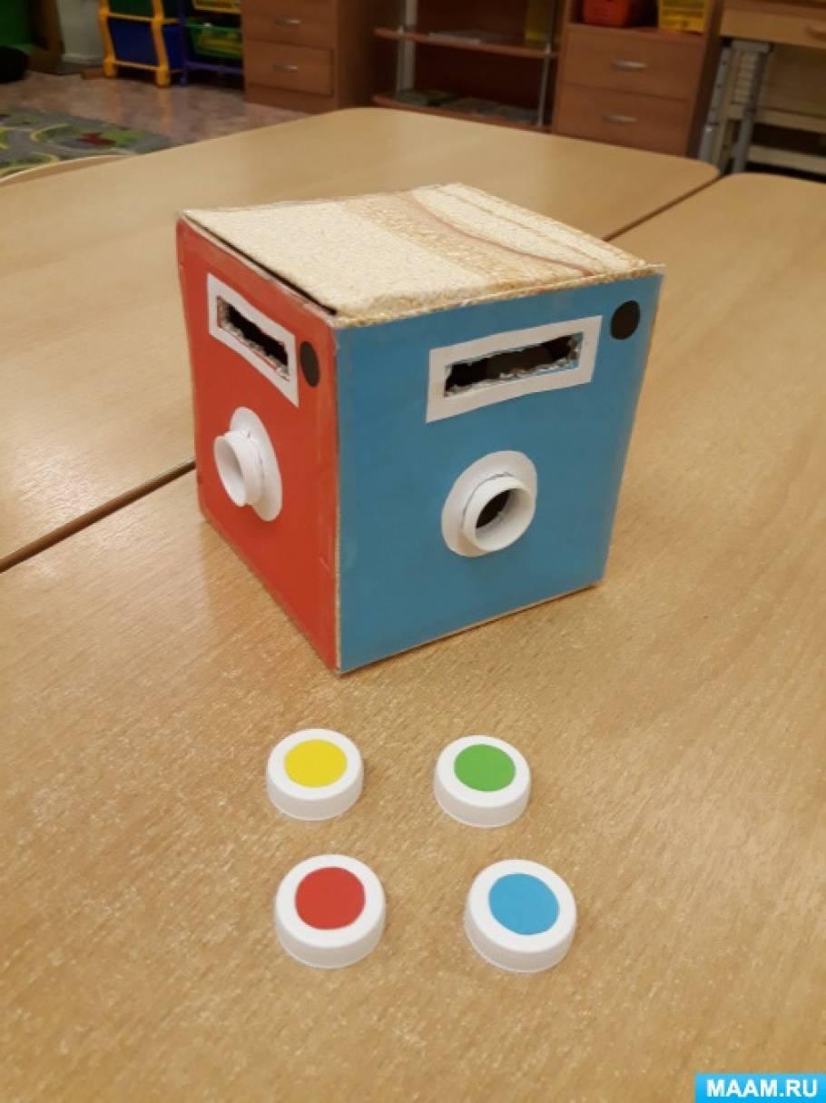 Дидактическая игра «Стиральная машина»
