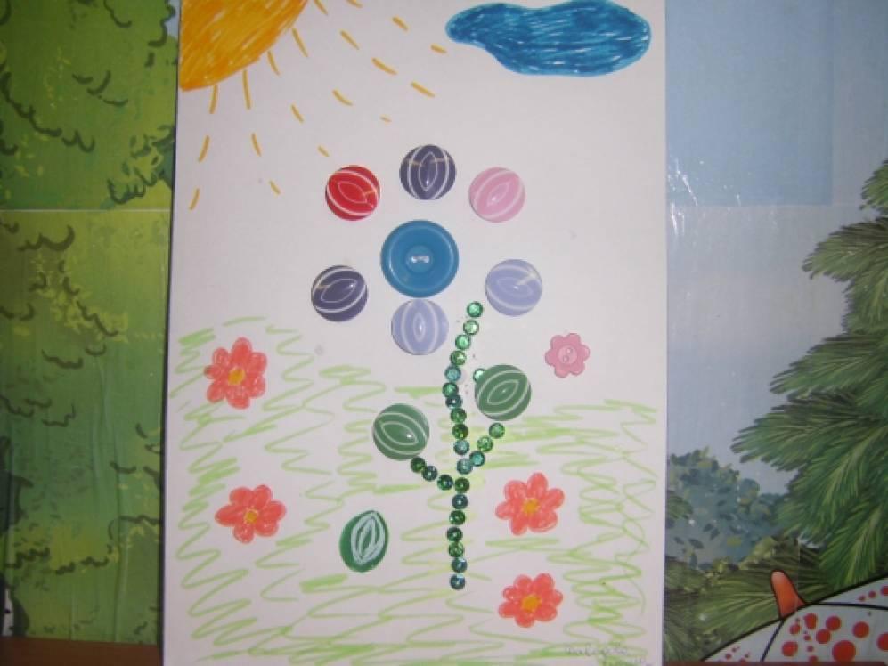 конспекты занятий по познавательно практической деятельности опыты и эксперименты в детском саду