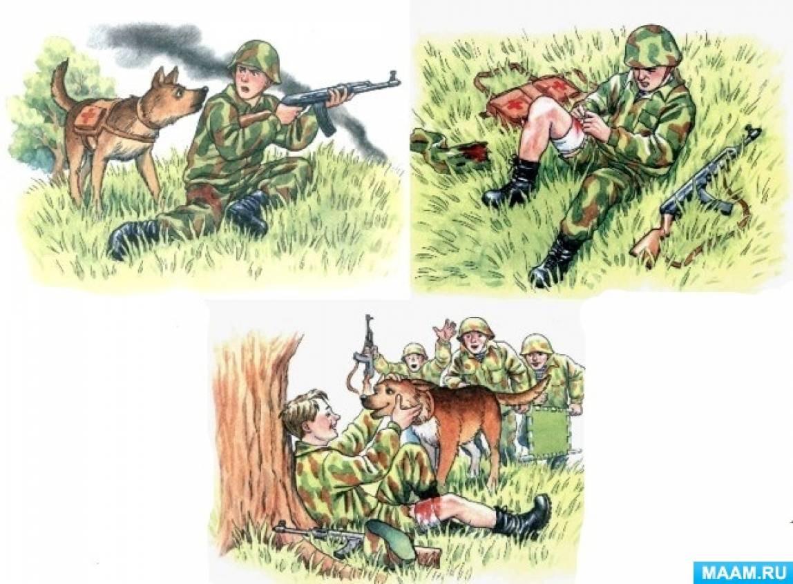 Конструкт рекомендаций для индивидуального занятия по развитию речи в средней группе ДОУ «Животные на войне»