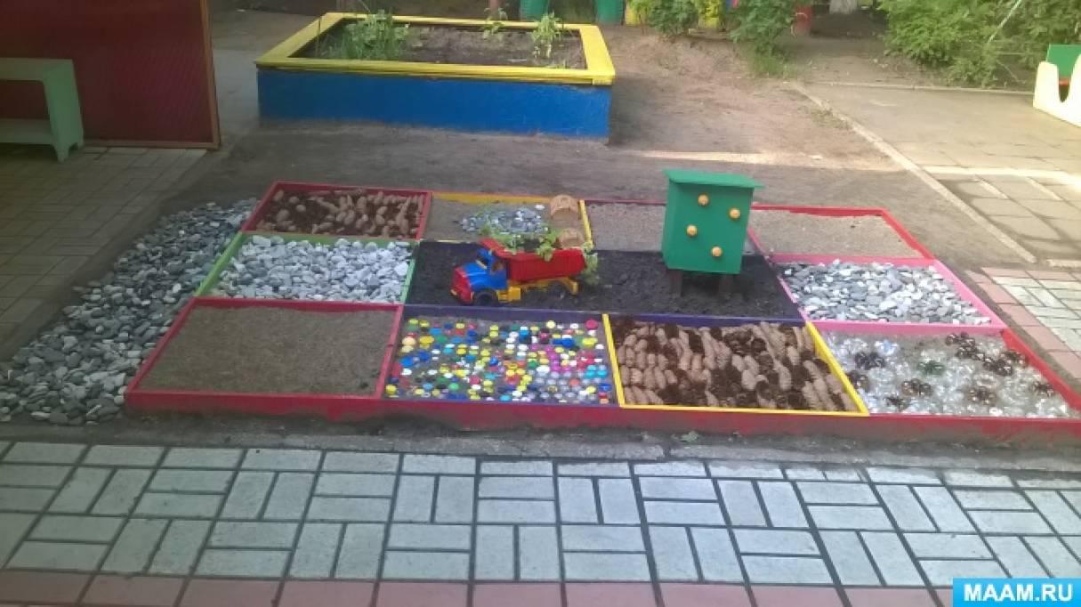 Тропа здоровья для детского сада своими руками фото 59
