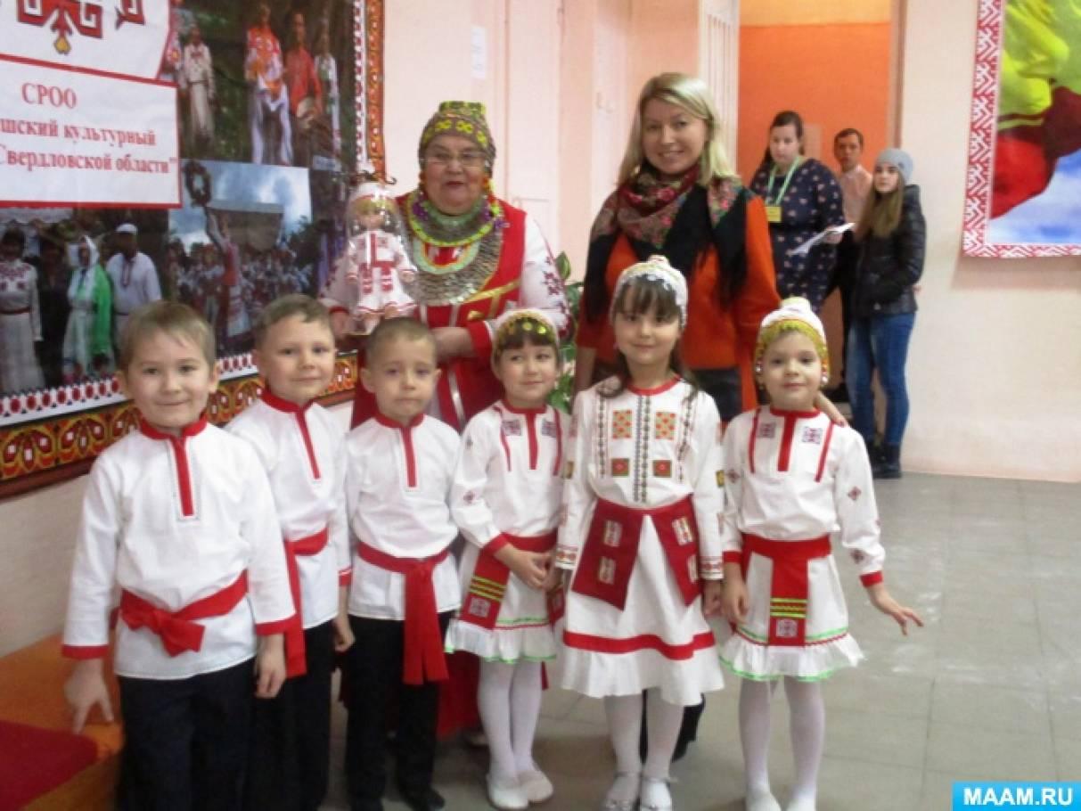 В Каменск-Уральске отметили национальный чувашский праздник