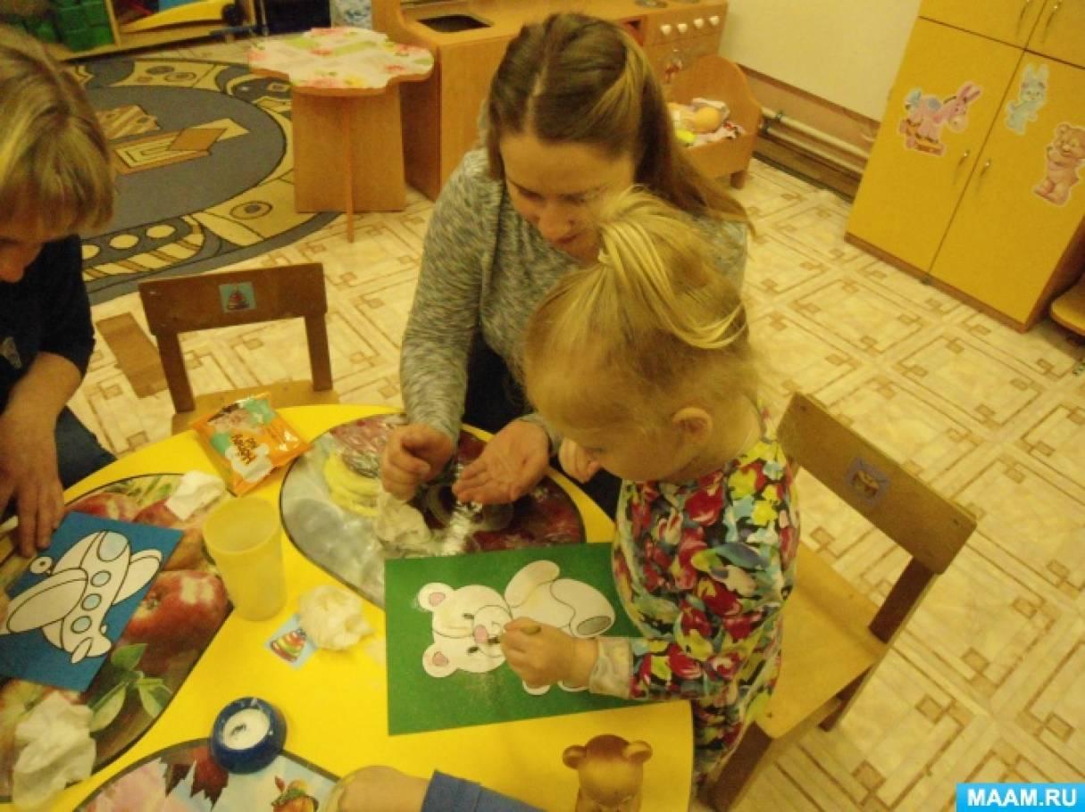 «Моя любимая игрушка». Мастер-класс для родителей с детьми «Рисуем манной крупой» по произведениям А. Барто
