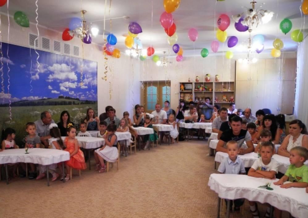 Сценарий праздника «8 июля— день семьи, любви и верности»