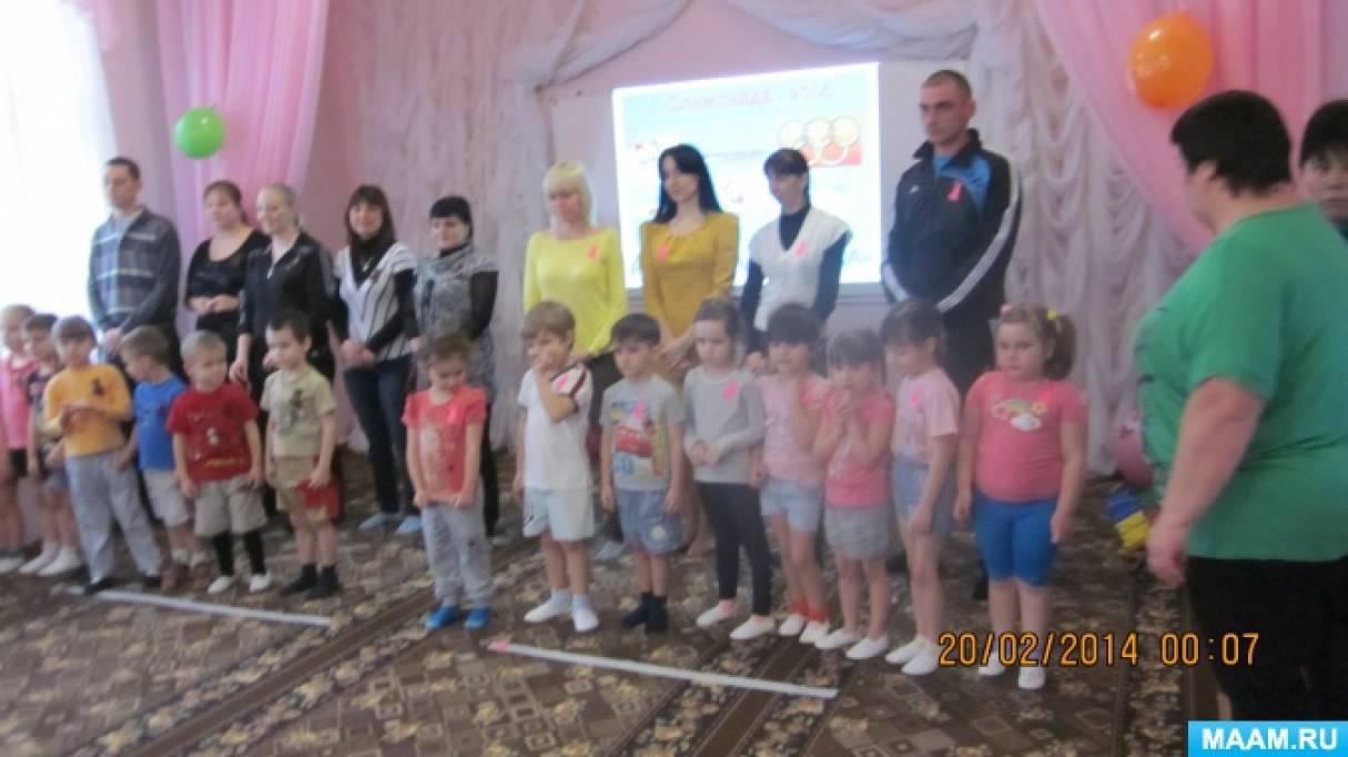 Сценарий НОД по физической культуре для детей 6–7 лет «Олимпийские надежды»
