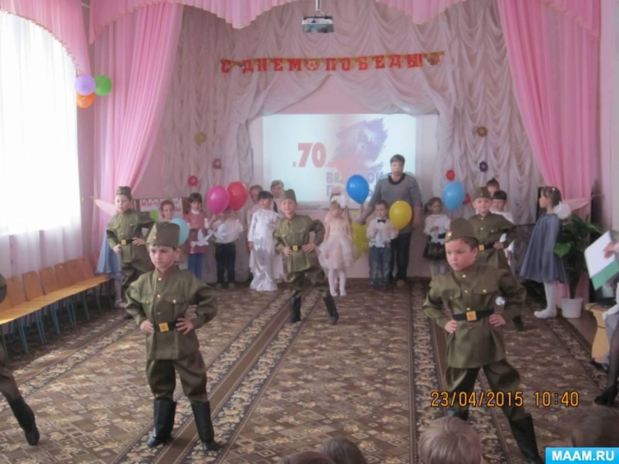 Физкультурное развлечение к 23 февраля для детей старшего возраста «Мы— будущие солдаты»