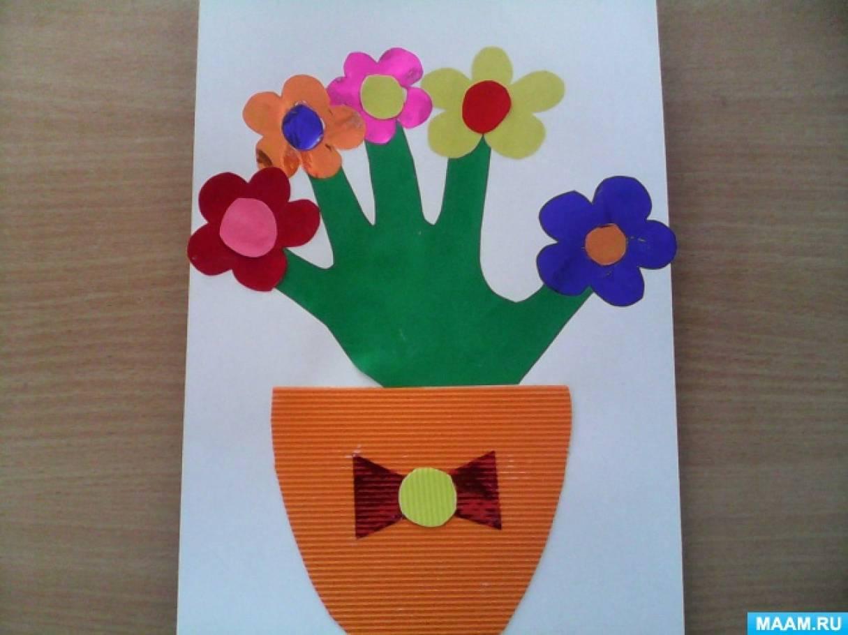 Мастер-класс «Цветущие ладошки»