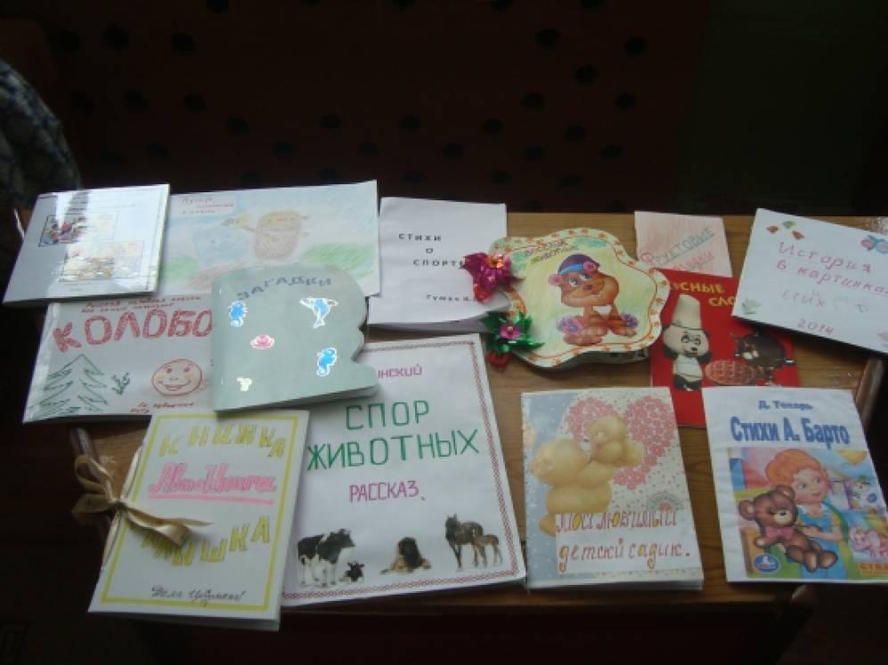Краткосрочный творческий проект в старшей разновозрастной группе детского сада «Тайна книг»