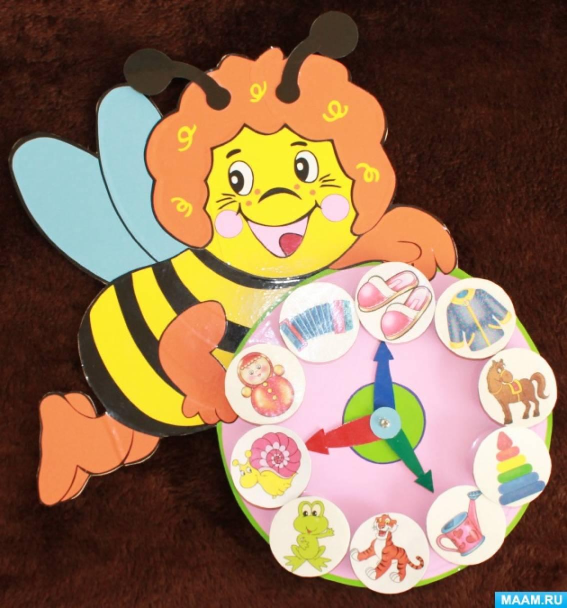 Дидактическое пособие «Звуковая пчёлка»