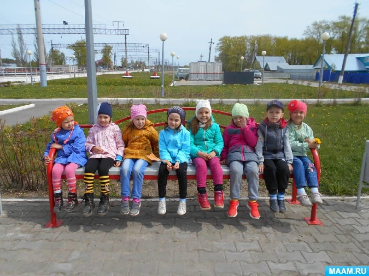Фотоотчет «Экскурсия на железнодорожный вокзал»
