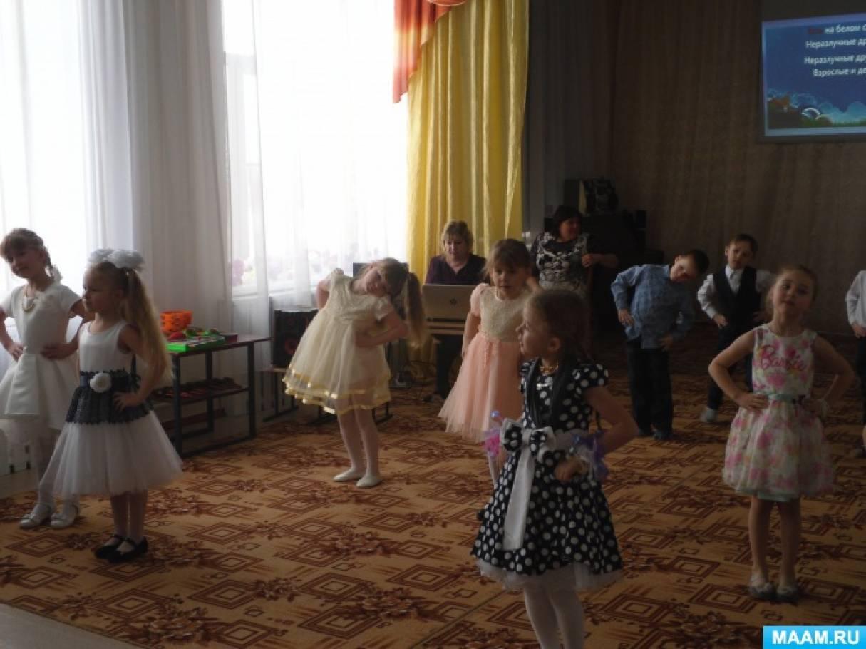 «Вечер творчества композитора В. Я. Шаинского» в рамках проекта «Музыкальная гостиная для детей и родителей»
