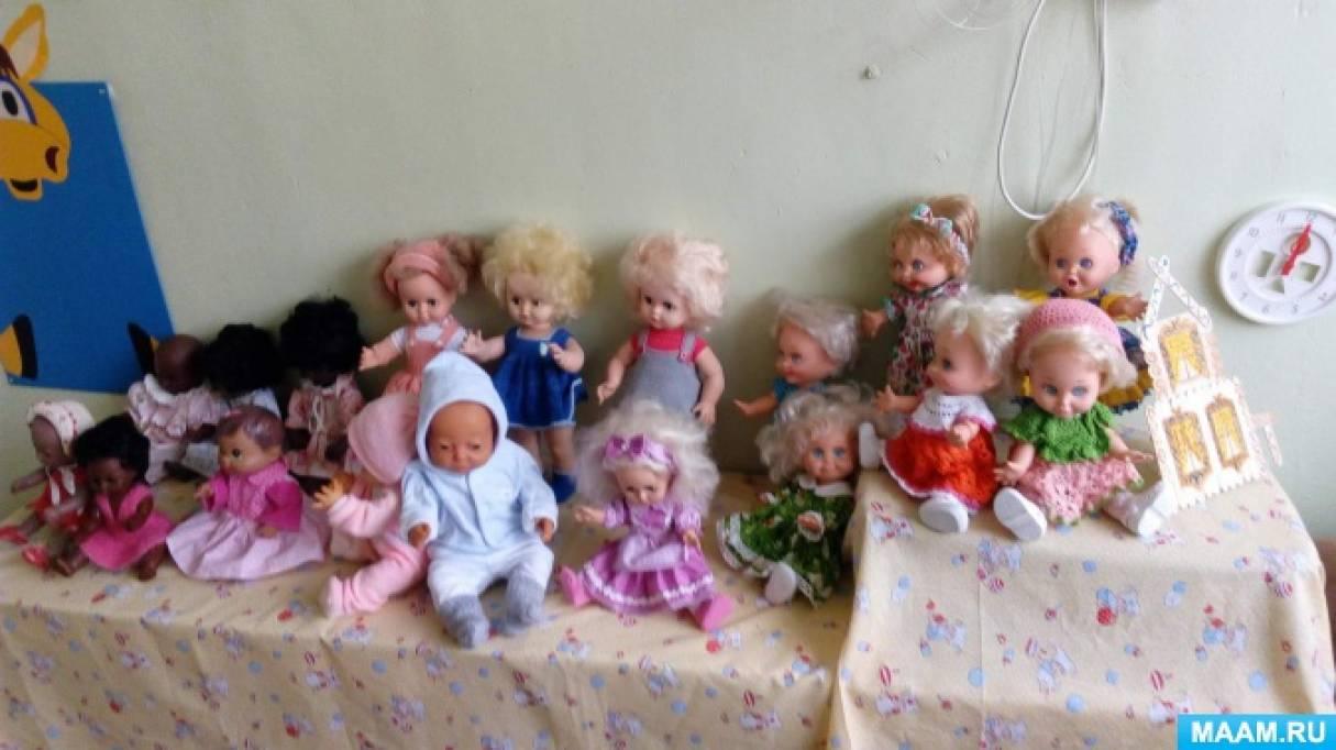 «Кукольный мир». Выставка кукол СССР в детском саду
