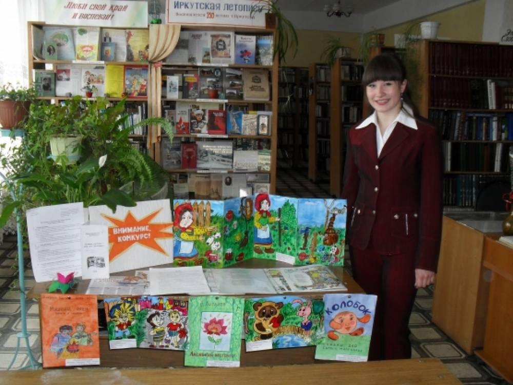 Городское мероприятие «Конкурс рисунков «Я-иллюстратор книги»