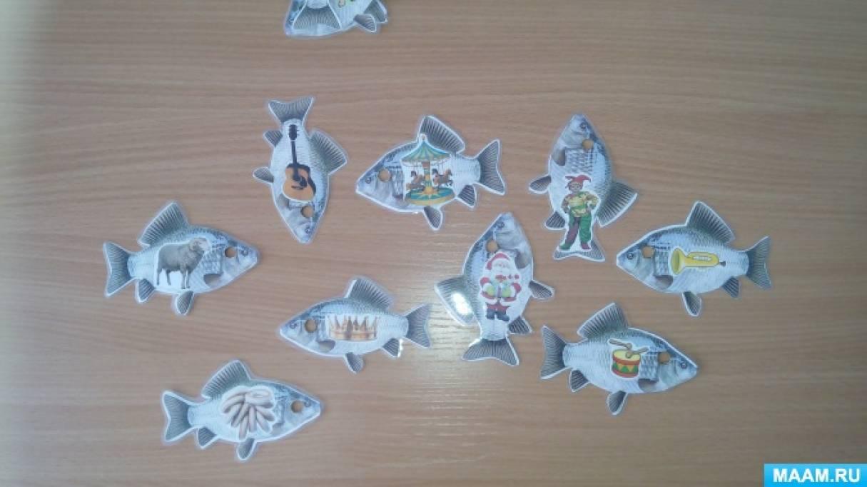 Новые варианты традиционной игры «Рыболов»
