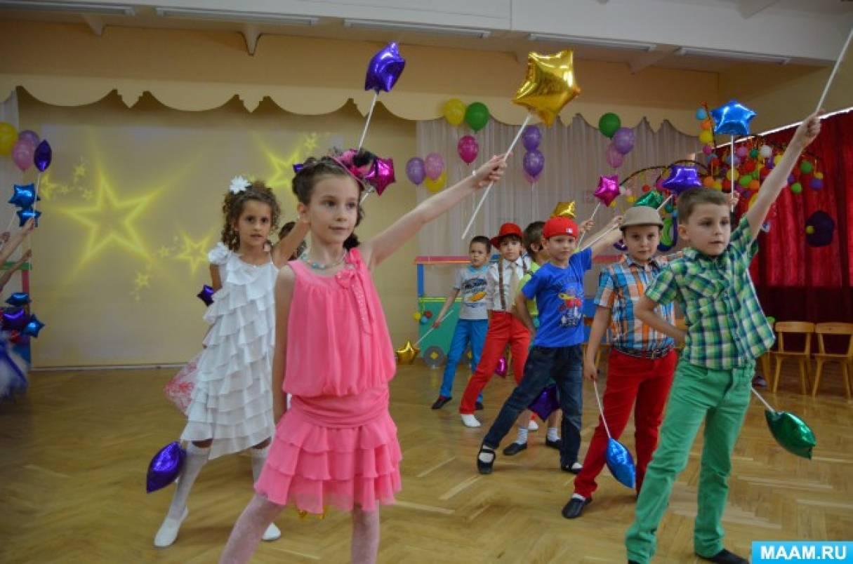 Выпускной праздник «Звездные дети»