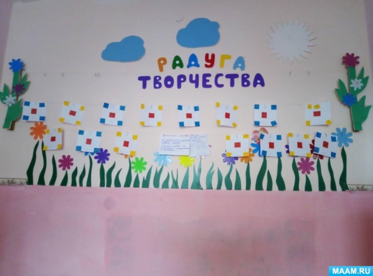 detsad-2043825-1570984464 Аппликация из бумаги. Идеи для детского творчества. Воспитателям детских садов, школьным учителям и педагогам