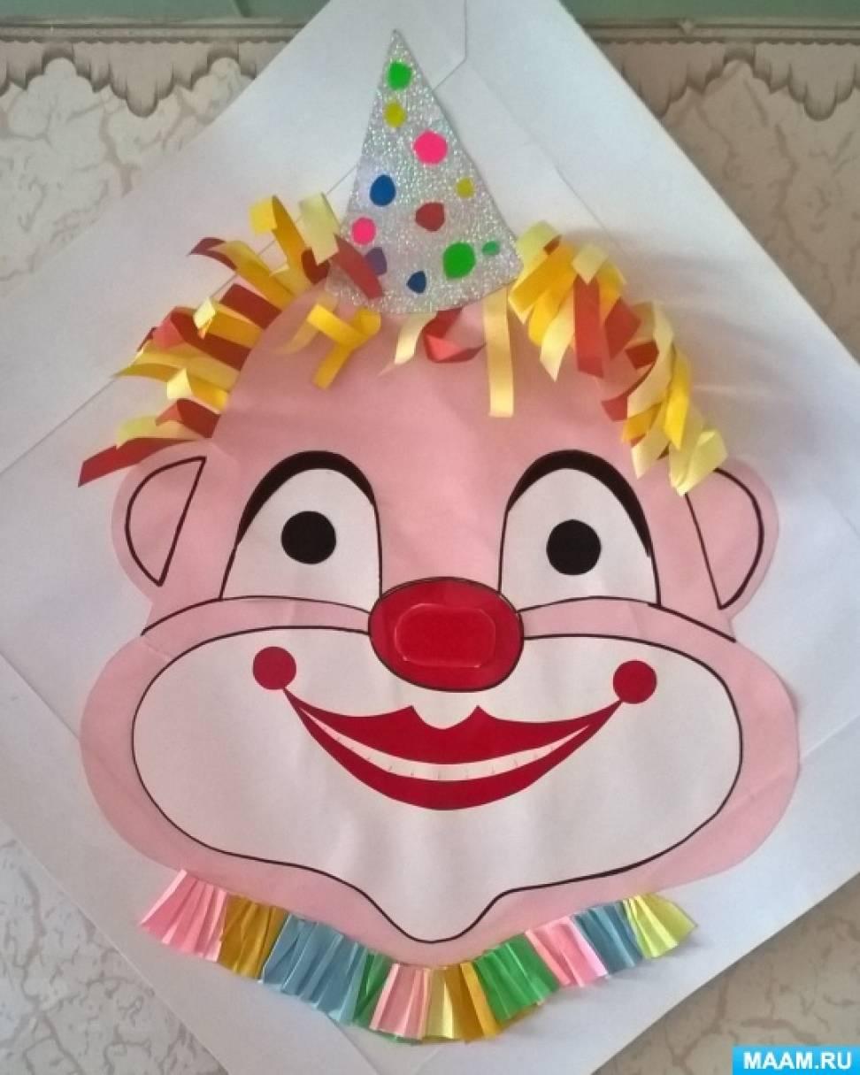 Пособие по распознаванию эмоций «Клоун Лицемер» для детей с 5 лет в помощь логопедам, родителям и воспитателям