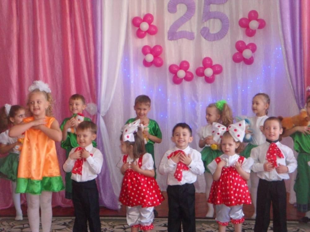 Юбилей детского сада. Сценарий праздника