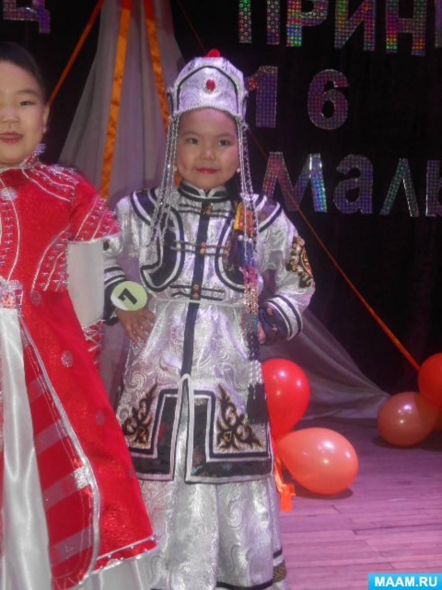 Фотоотчет конкурса «Принц и принцесса-2016»