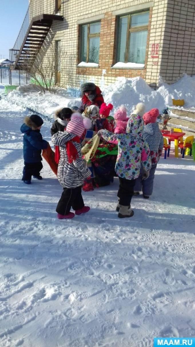 Сценарий праздника на воздухе для всех детей «Широкая Масленица»