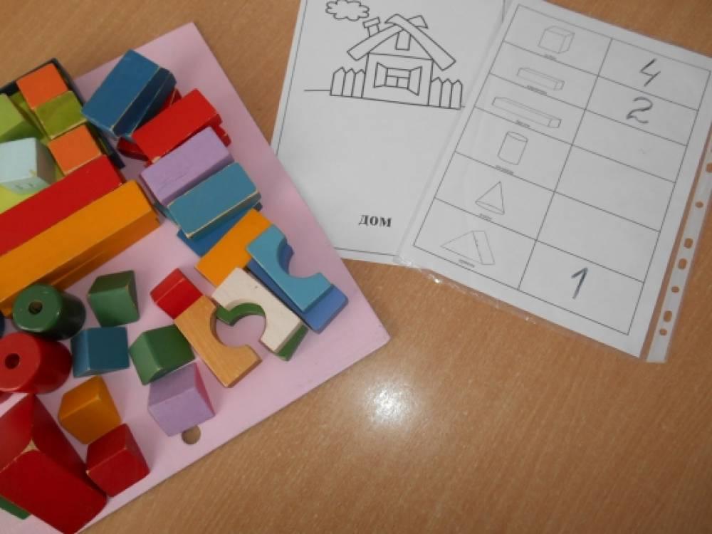 Дидактическая игра по конструированию «Мы строители» (старшая группа)