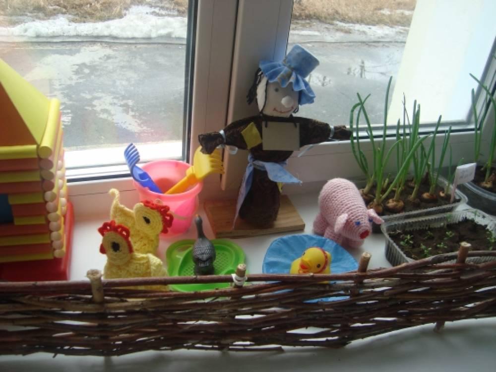 Оформление детского сада. «