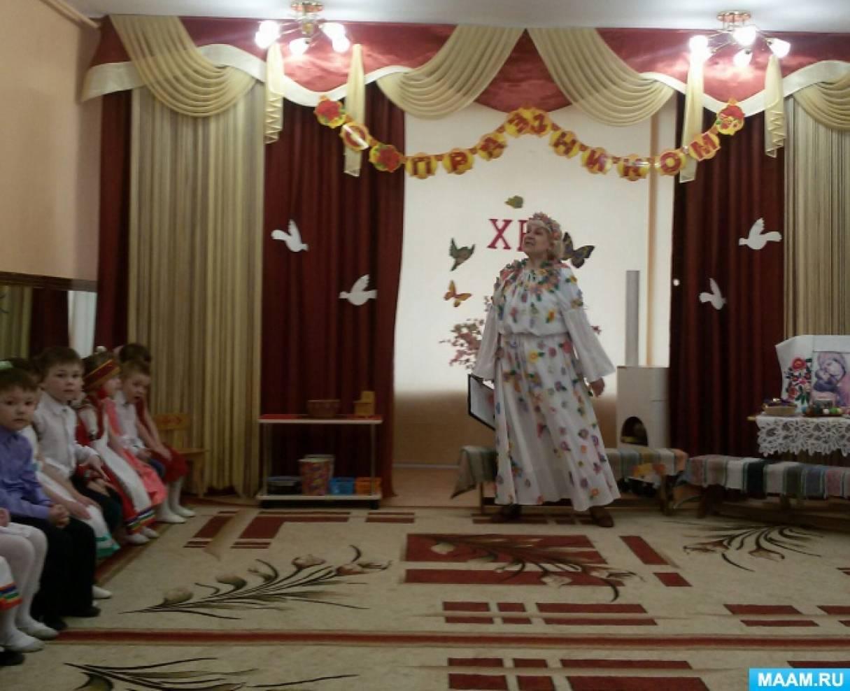 Фотоотчет «Инечи! Светлая Пасха в детском саду»