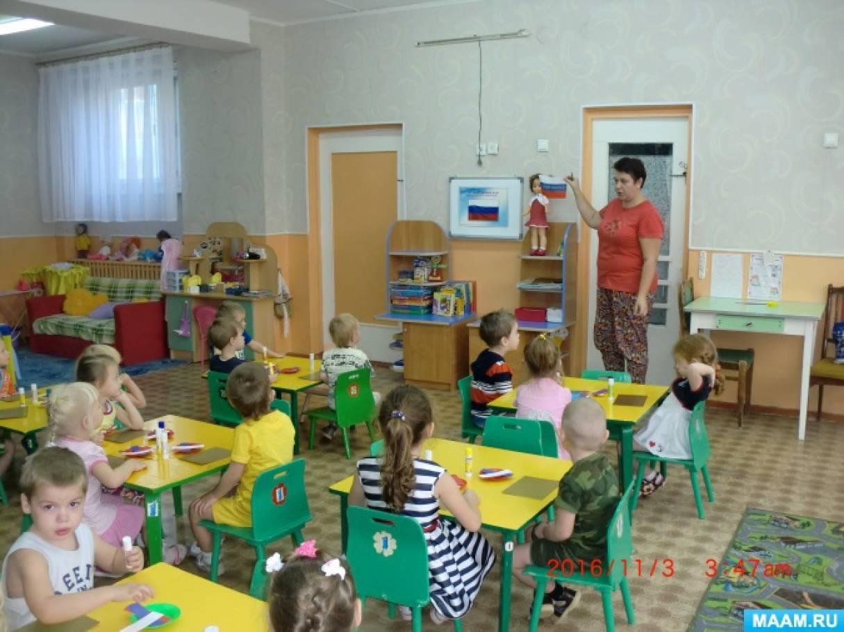 Занятие По Лепке День Народного Единства В Детском Саду