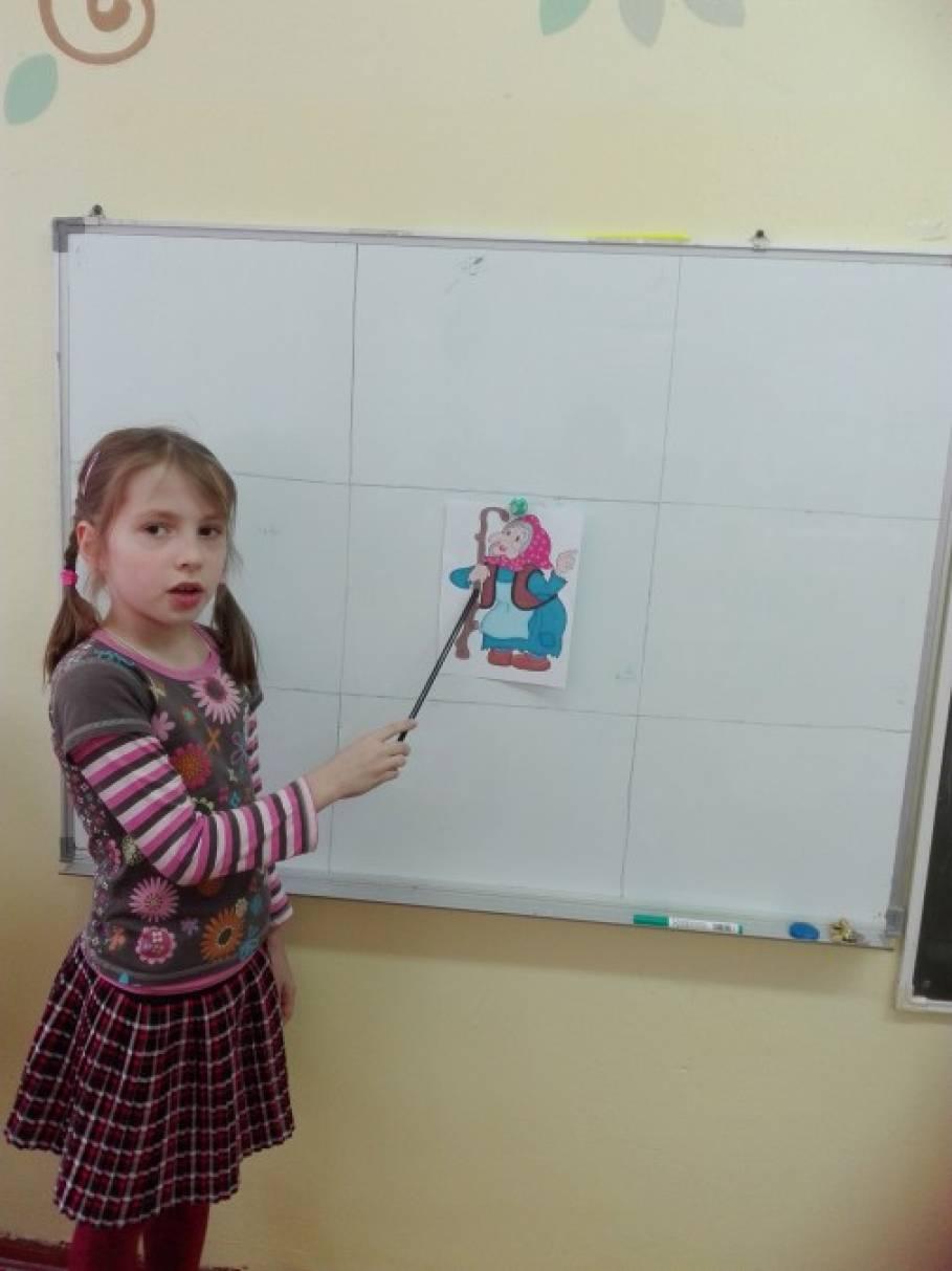 Развитие речевого творчества и сочинительства сказок детей старшего дошкольного возраста