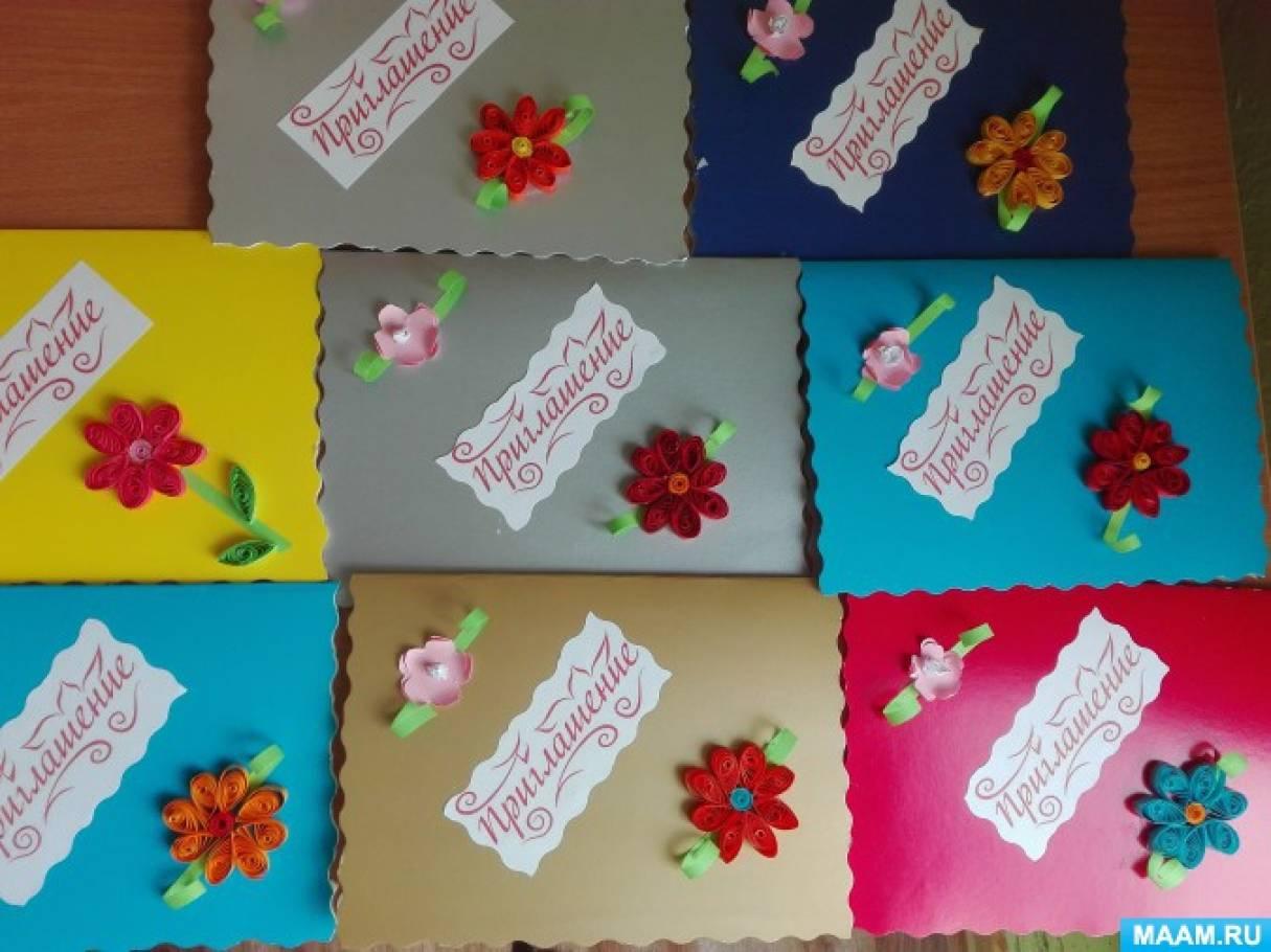 Поздравления, открытки своими руками для выпускников детского сада