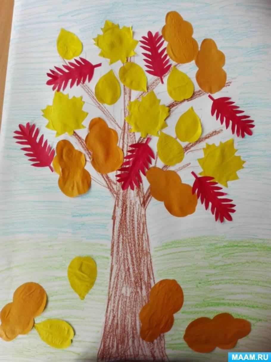 Конспект занятия по аппликации «Листопад, листопад…» во второй младшей группе