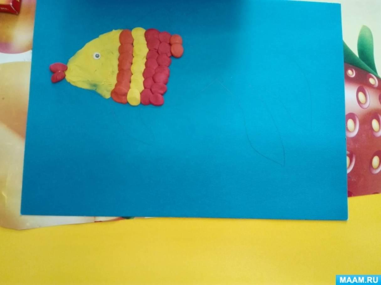 пластилин рыбак и рыбка