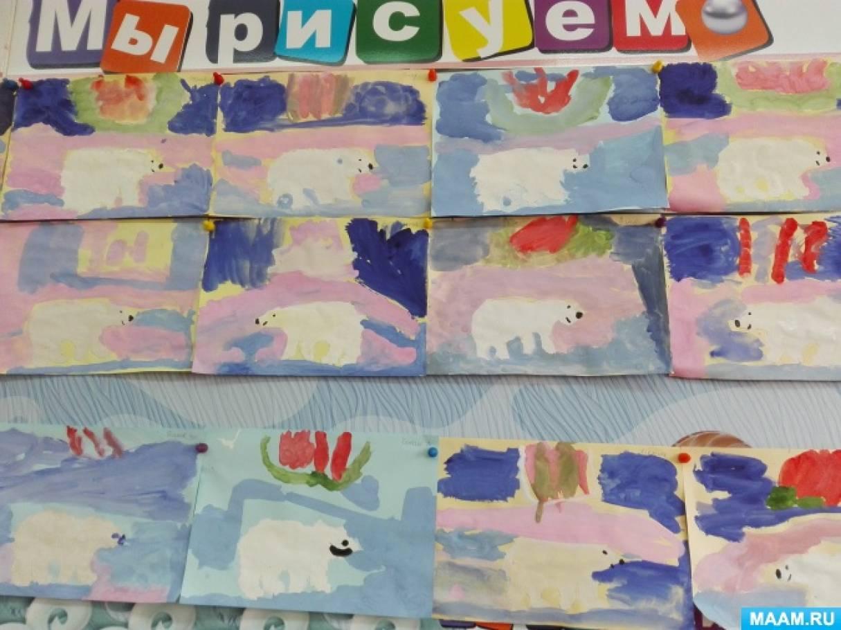 Занятие по художественному творчеству (рисование) в средней группе «Белый медведь»