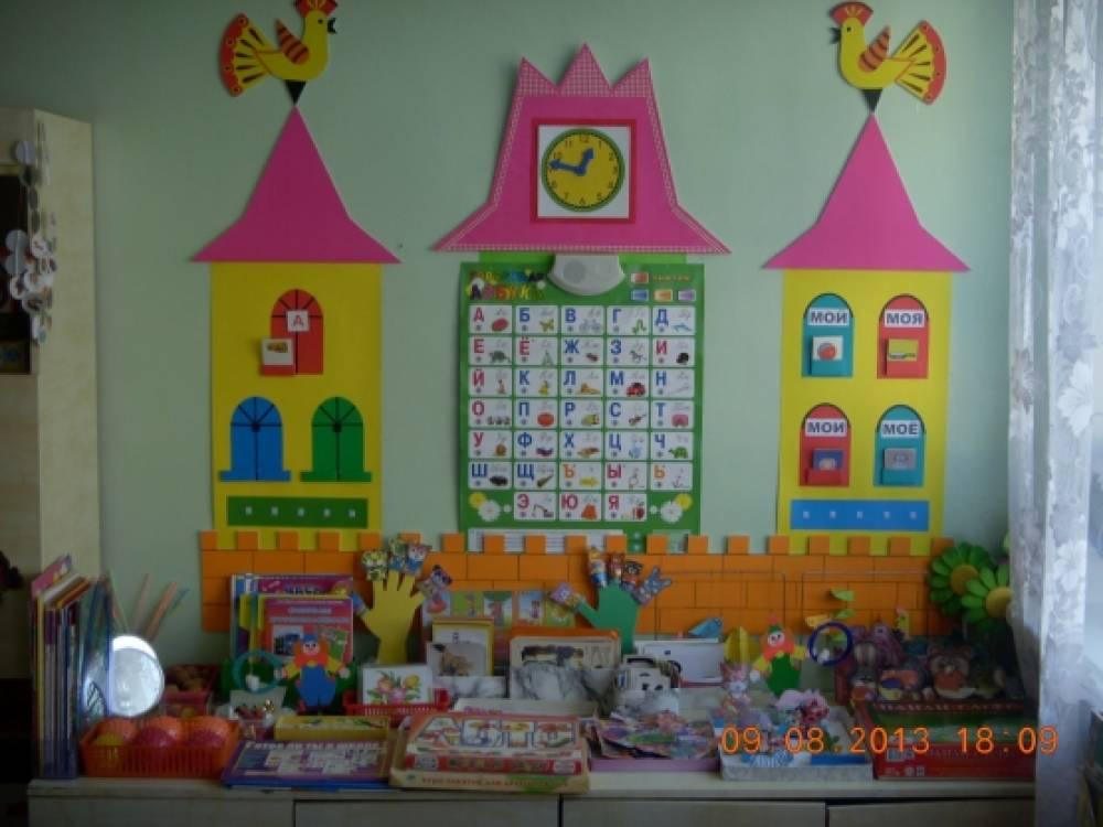 Средняя группа Младший дошкольный возраст Дети 4  5 лет