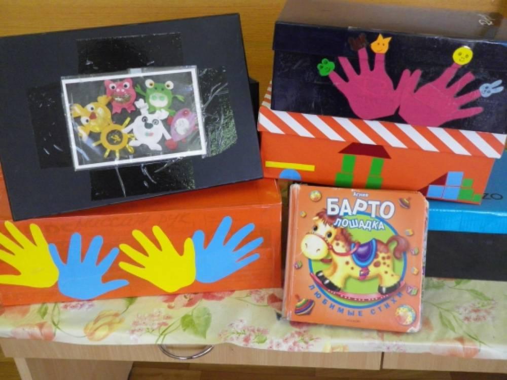 «Волшебные коробочки». Развивающие игры для детей дошкольного возраста