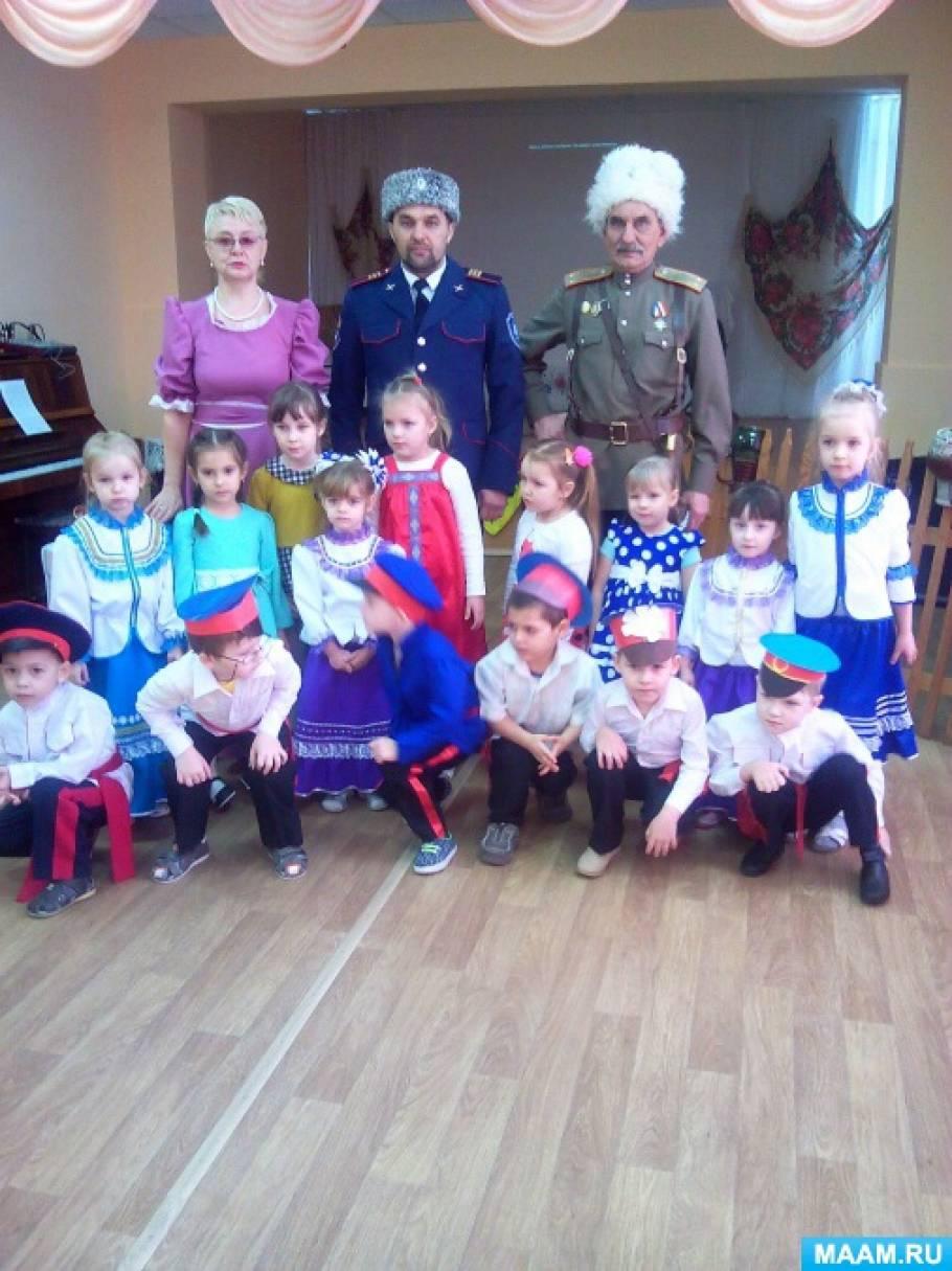 Конспект тематического занятия «Жизнь, традиции и обычаи Донских казаков»