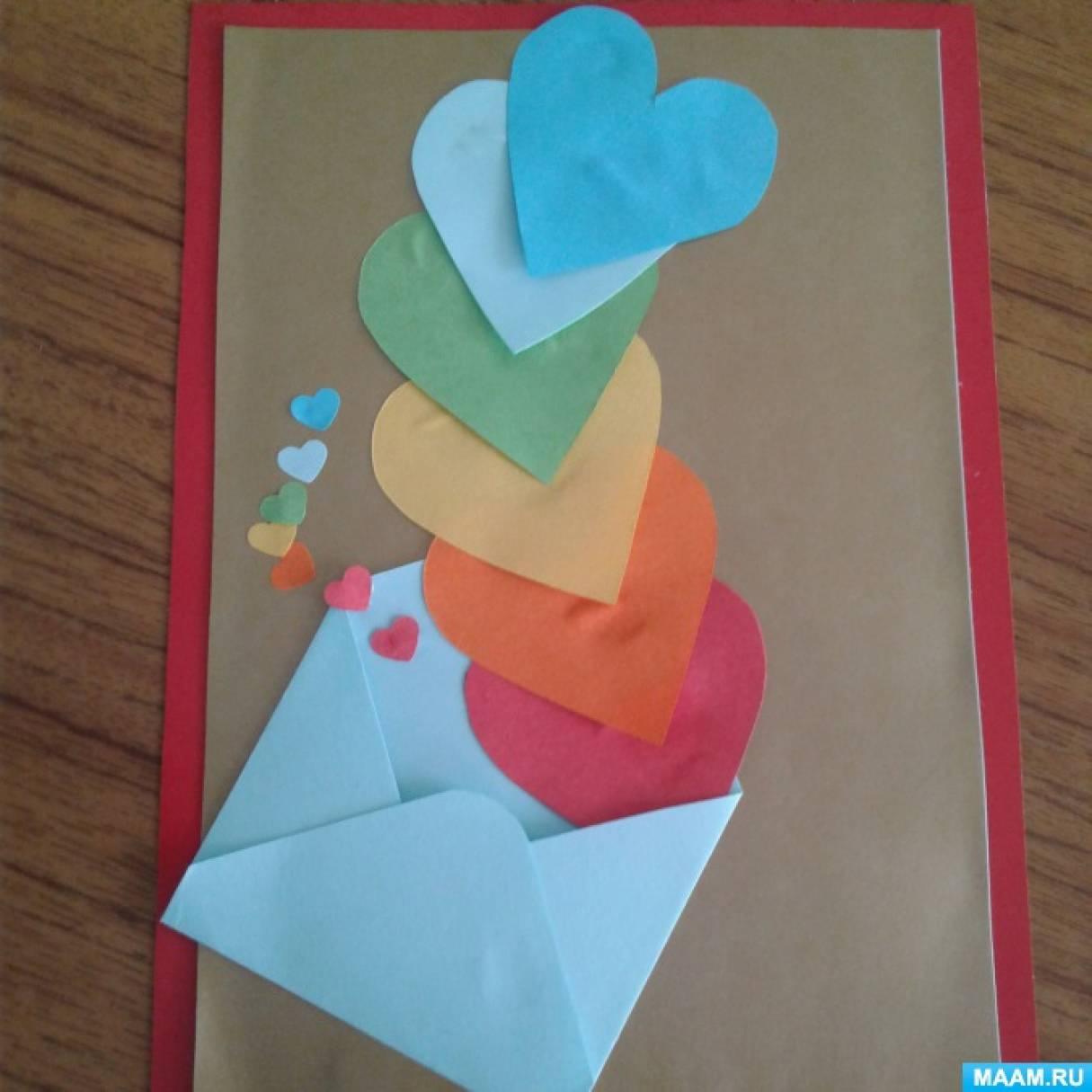 Конспект занятия открытка для мамы 1069