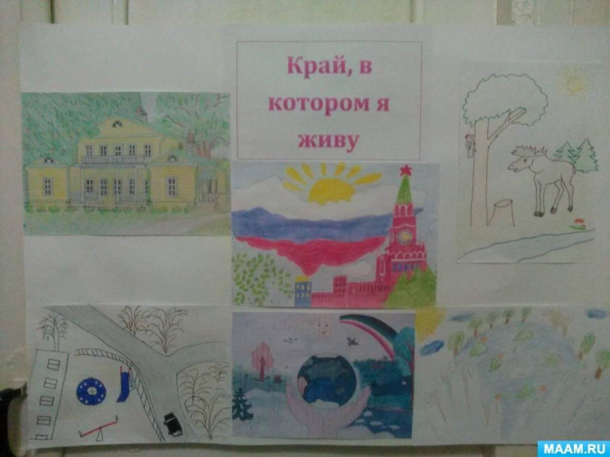 Фотоотчет о конкурсе рисунков «Край, в котором я живу»