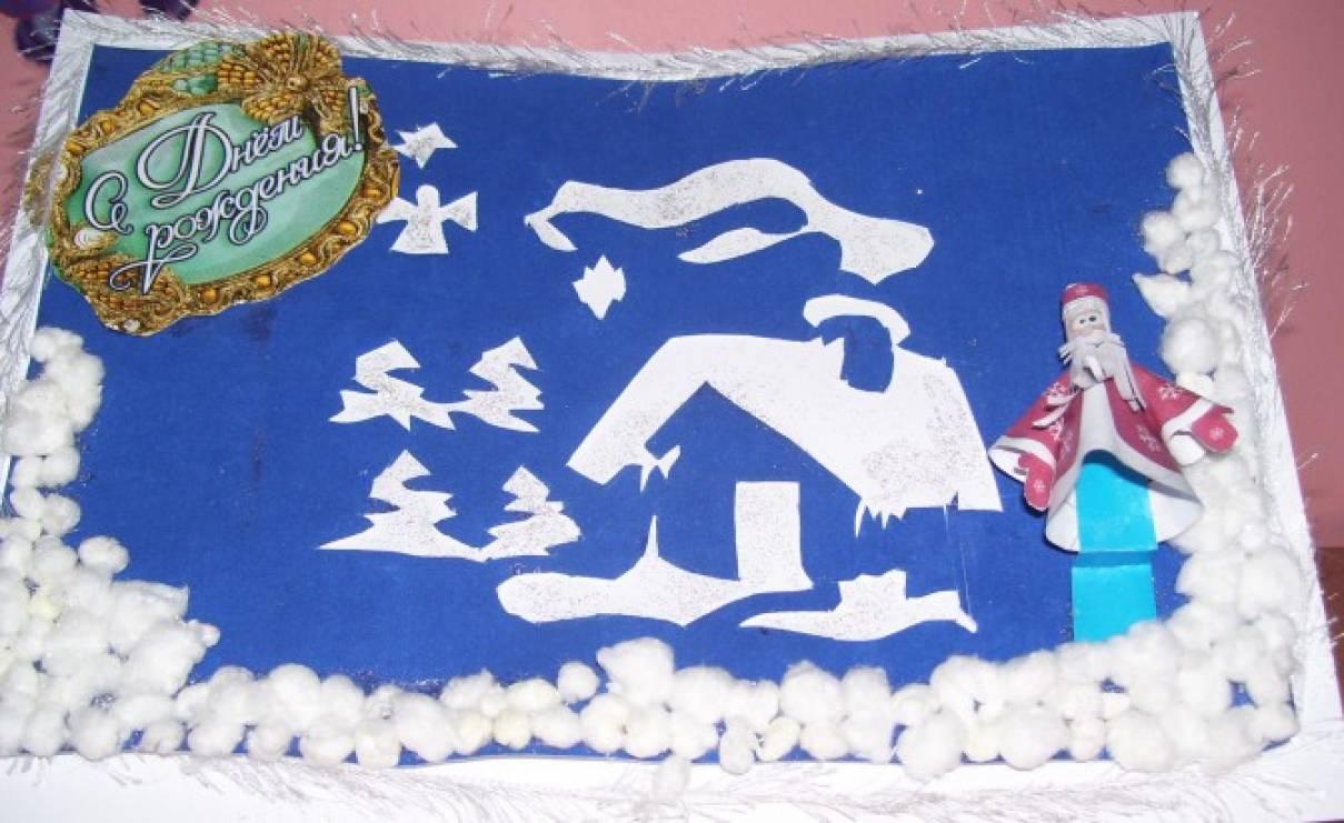 поделка поздравление с днем рождения деду морозу склонны