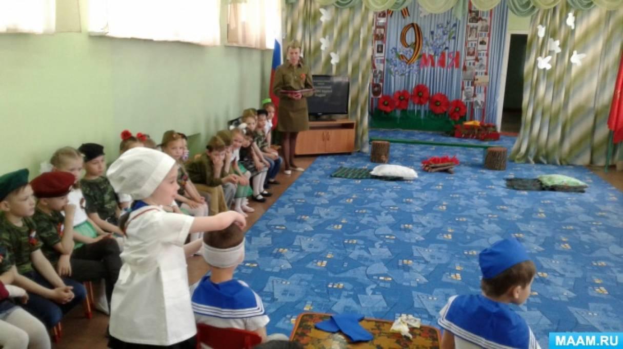 Сценарий праздника победы для детского сада